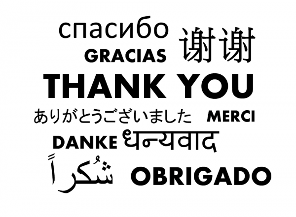thank-you-490606_960_720