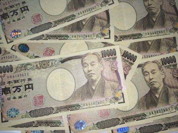 yen-2177672_1280